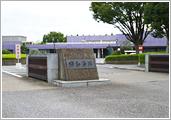 公営・さいたま市 浦和斎場
